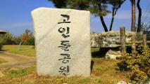 [탐사] 한반도 역사의 중심지,경기도 연천군