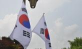 태극기가 바람에,서울특별시 강북구