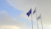 역사의 보존,서울특별시 강북구