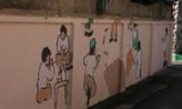 이야기가 있는 벽,충청남도 논산시
