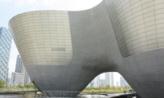 낯선 그리움,인천광역시 연수구
