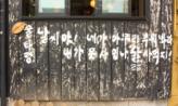 소담스레 자리한,인천광역시 중구