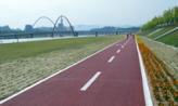 숨바꼭질,대전광역시 대덕구