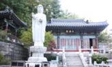 석상의 마중,대구광역시 남구
