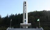 충혼탑 앞에서,대구광역시 남구