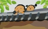 뿌리가 얽혀,대구광역시 달성군