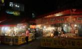 전통의 맛, 현대의 멋,대구광역시 북구
