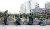 소리 없는 오페라,대구광역시 북구
