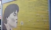 김광석의 노래를 들으며,대구광역시 중구