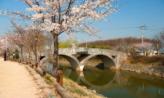 자연과 역사의 보물창고,경기도 구리시