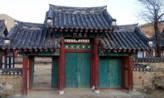 한쪽 문 ,경상남도 밀양시
