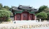 문의 틈새 사이로,부산광역시 수영구