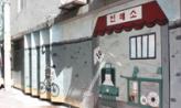 인쇄골목에서,부산광역시 중구