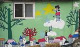 벽화의 존재 의미,서울특별시 서대문구