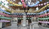 오색으로 문든 자리,서울특별시 성북구