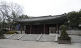 역사정신의 요람, 용산구,서울특별시 용산구