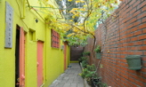 서촌에서 가장 아름다운 골목,서울특별시 종로구