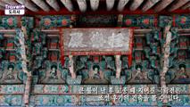 신라 불교의 맥이 시작되는 곳, 도리사,경상북도 구미시