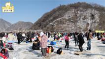 [명물] 축제의 겨울바람,경기도 가평군