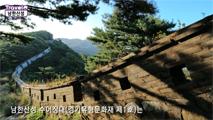유네스코 세계유산, 남한산성,경기도 광주시