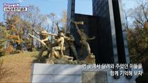 유엔군 초전기념관,경기도 오산시