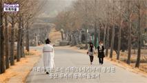 한국 유교문화의 정수,경상북도 안동시