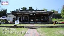 옛 구암서원,대구광역시 중구