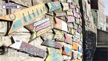 이국적인 공간 감천문화마을,부산광역시 사하구