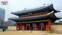 유네스코 세계유산 창덕궁,서울특별시 종로구
