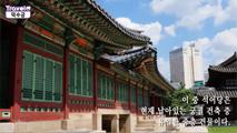 덕수궁, 조선과 대한제국 역사,서울특별시 중구