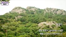 목포의 자랑, 유달산,전라남도 목포시