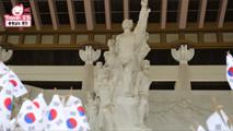 독립기념관,충청남도 천안시