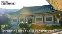 증평민속체험박물관,충청북도 증평군