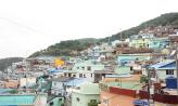 마음이 모여 마을을 이루다,부산광역시 사하구