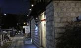 삼청동·인사동 골목 투어,서울특별시 종로구