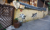 벽화의 공간,대구광역시 달성군
