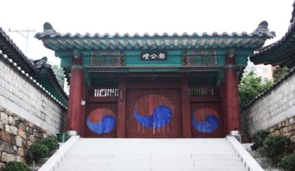 충정공 정발의 충절을 기리다, 정공단,부산광역시 동구