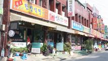 식욕의 거리,대구광역시 서구