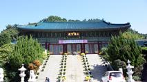 세 개의 계단,부산광역시 연제구