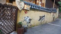 마비정 벽화 마을의 그림 속을 걷다