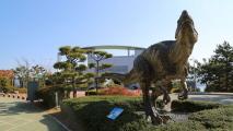 공룡이 살았던 그곳