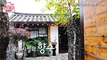 [문화] 시간마저 느리게 가는 곳, 서촌,서울특별시 종로구