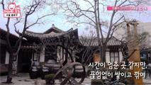 [문화] 전통의 삼각지, 낙원동, 인사동,서울특별시 종로구