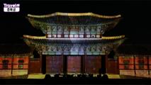 경복궁의 야경,서울특별시 종로구