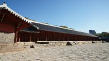 조선 왕조의 사당, 종묘,서울특별시 종로구