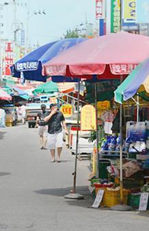 문화 선도, 길동골목시장