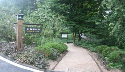 역사 따라 나선 동대문구 여행의 끝자락, 홍릉수목원,서울특별시 동대문구