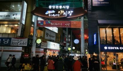 야시장상륙작전?! 재치있는 이름을 가진 울산큰애기야시장,울산광역시 중구