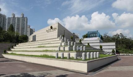 별도 달도 보였던 그 때, 수도국산달동네박물관,인천광역시 동구