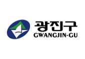 지역 로고 - 광진구